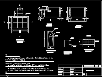 箱变柜基础图