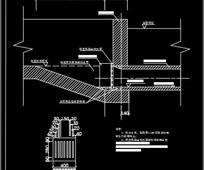 110kV变电所电缆沟通用设计图纸