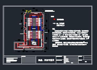 指挥中心机房装修竣工图纸
