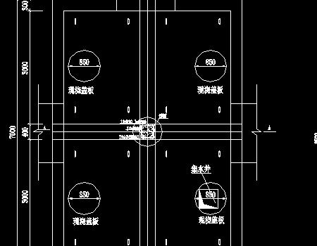110kV四通井电缆操作井图纸