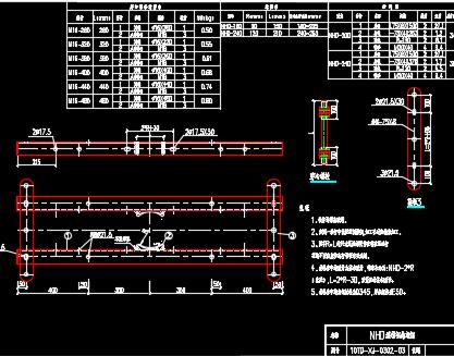 10KV架空线路单回路水泥杆杆型图