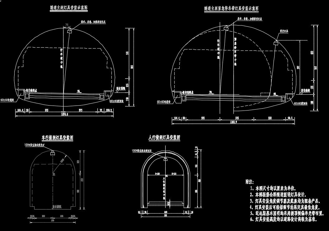 隧道机电设计施工图纸