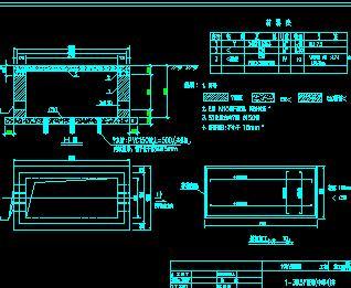 10kV电气电缆线路设计图纸