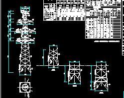 双回路60度铁塔全套结构施工图纸