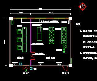 某大学网络中心机房装修及电气施工图纸