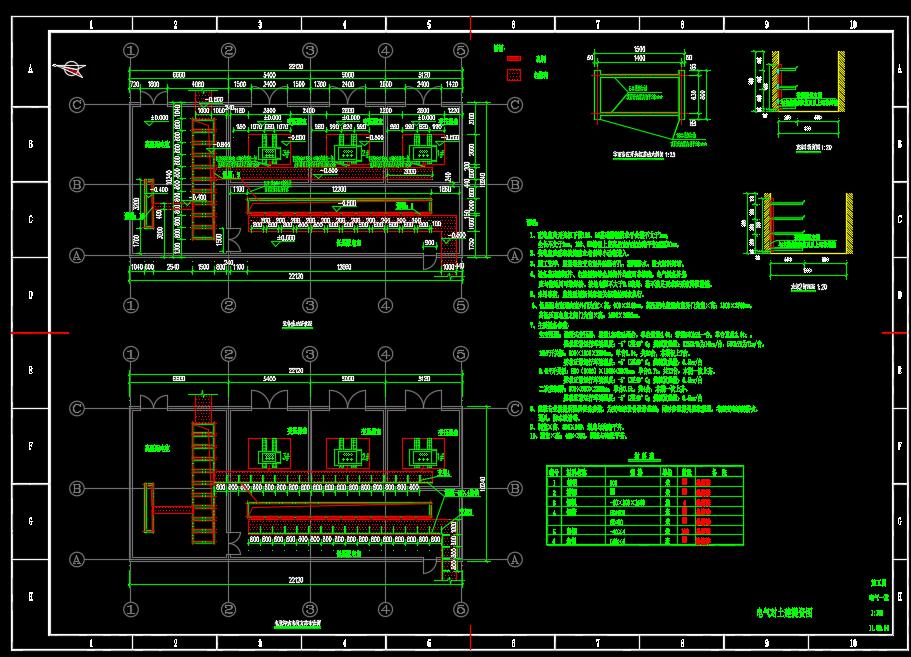 10kV变电站一次电气设计全套图纸