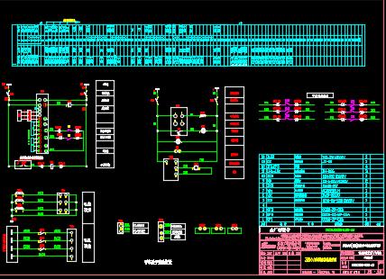 35kV变电站电气全套施工图纸