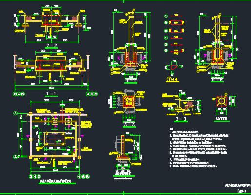 10KV配变基础施工图纸
