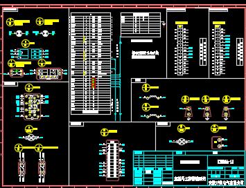 某泵站10KV高压柜设计图纸