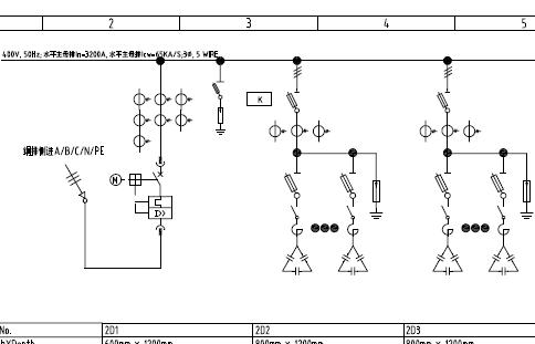 科研楼项目电气系统施工设计图(cad及pdf格式)