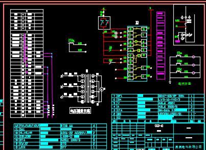双变箱式变电站原理图纸