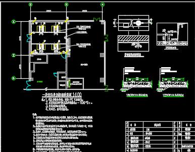 媒体中心电力系统设计图纸