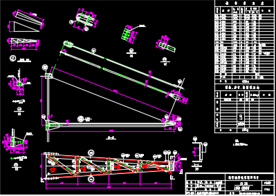 110kV输电线路施工图纸