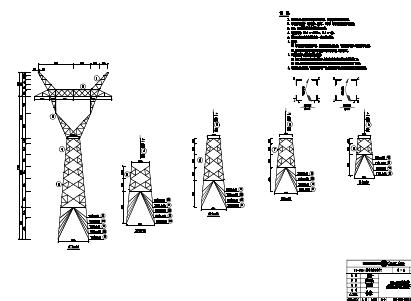 输电线路铁塔设计图纸(PDF格式)