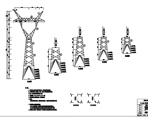 110kV铁塔设计图纸(PDF格式)