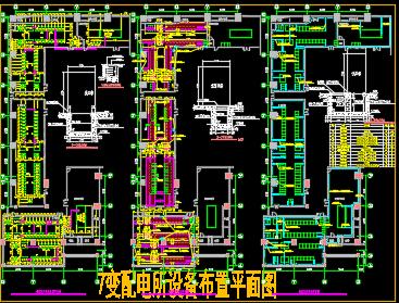 研发基地供配电施工图纸