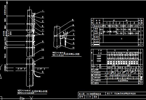 10kV架空配电线路常规金具绝缘导线配电线路图集