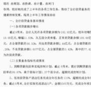 35kv变电站员工实习期工作报告