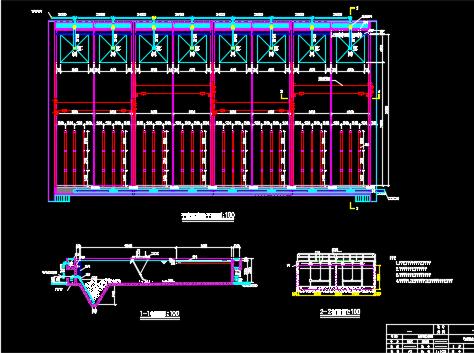 污水处理厂平流式沉淀池课程设计