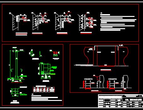 煤改气燃气管道设计图纸
