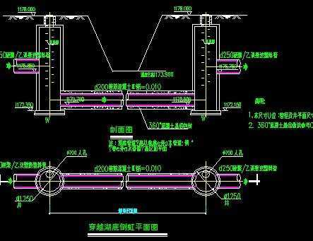仓空井55全免费_穿湖检查井施工图免费下载 - 多层建筑给排水图