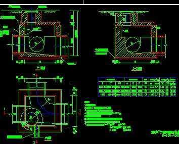 市政标准污水井设计图