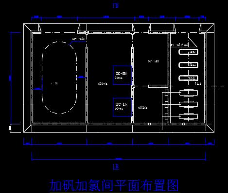 加矾加氯间工艺图