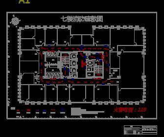 某商务楼消防疏散平面图