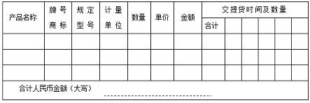 QQ截图20160810095039.png