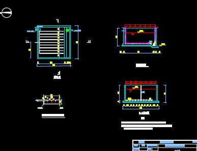 污水处理调节池设计详图