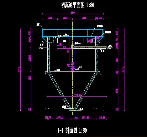 竖流沉淀池设计图