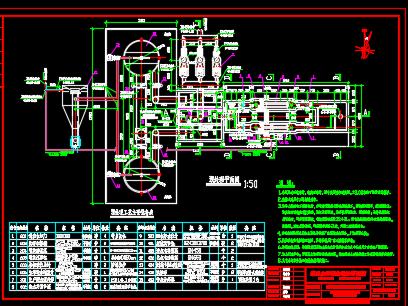 终端废水处理站工程施工图纸