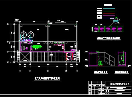 化工厂终端污水处理施工图纸