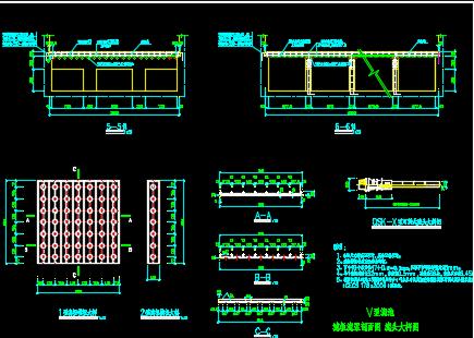 水厂V型滤池设计施工图纸