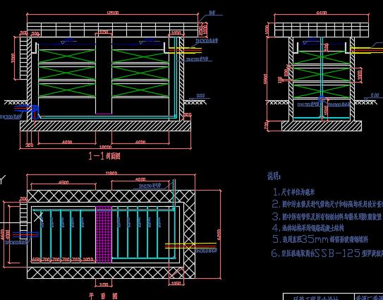 UASB反应池、生物接触氧化池、沉淀池设计图纸