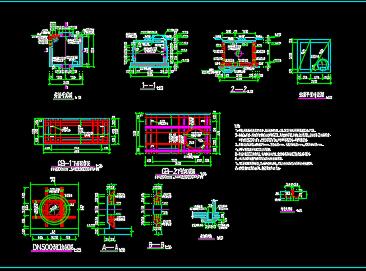 流量计井设计详图
