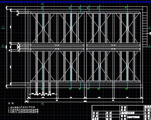 污水处理厂沉淀池土建结构详图
