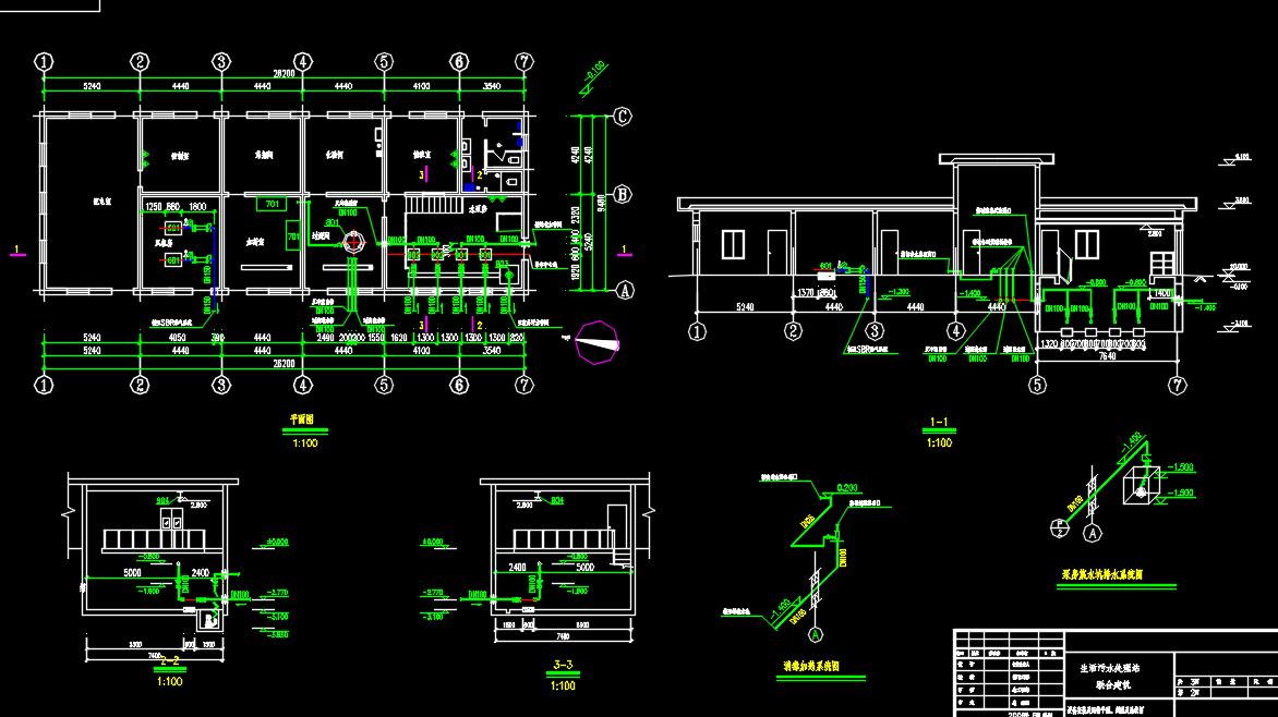 700m3/d生活污水处理站设计图