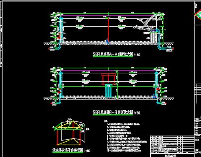 生活污水处理SBR工艺平面布置图及设备图