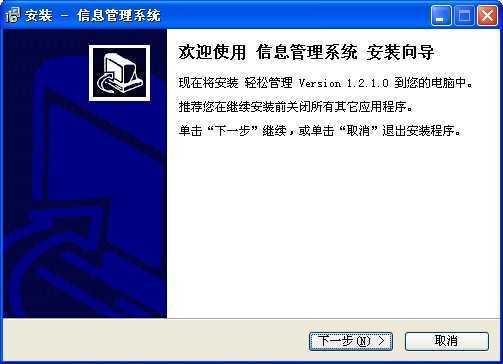 建设工程监理管理信息系统 1.2.1.0