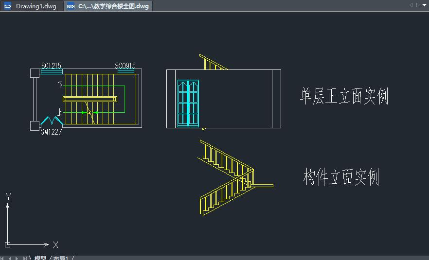 CAD符号--中望CAD快速绘制创建建筑立剖面cad教程在特殊哪中图片