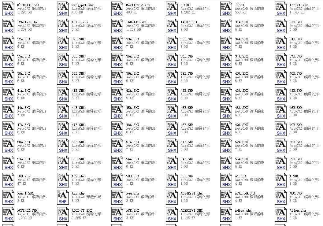 机械CAD字体库免费下载-常用设计软件辰浩cad精品2013破解图片