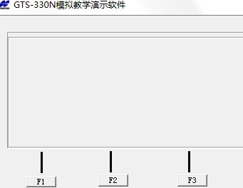 全站仪的模拟操作软件
