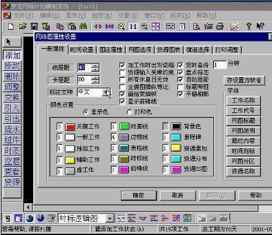 筑龙网怎么免费下载_梦龙快速投标集成系统免费下载 - 造价软件 - 土木工程网