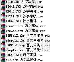 shx常用CADv常用免费下载-字体设计软件cad如何重叠图片对比图片