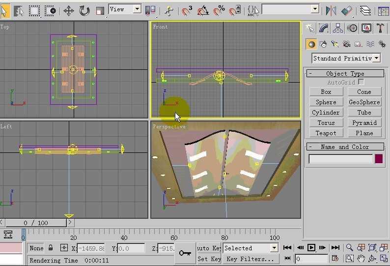 3dmax室内设计家庭装修实例视频教程 天花造型设计