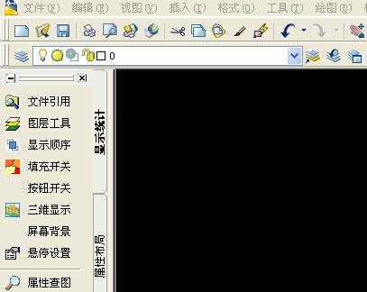 DWG图形信息管理软件FastDWG