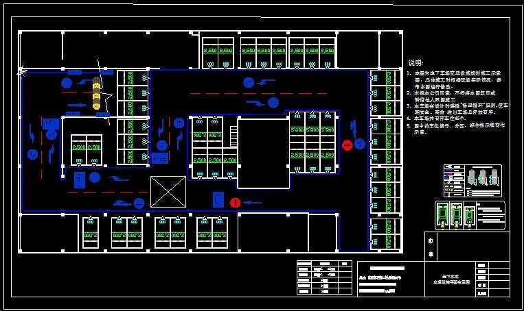 地下双层停车场设计图纸