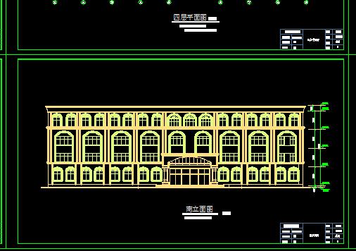 四层中学教学楼毕业设计(含表格、计算书、图纸)