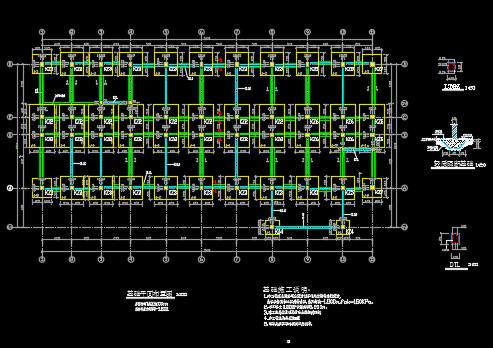 五层框架教学楼毕业设计(含计算书、计算表格)